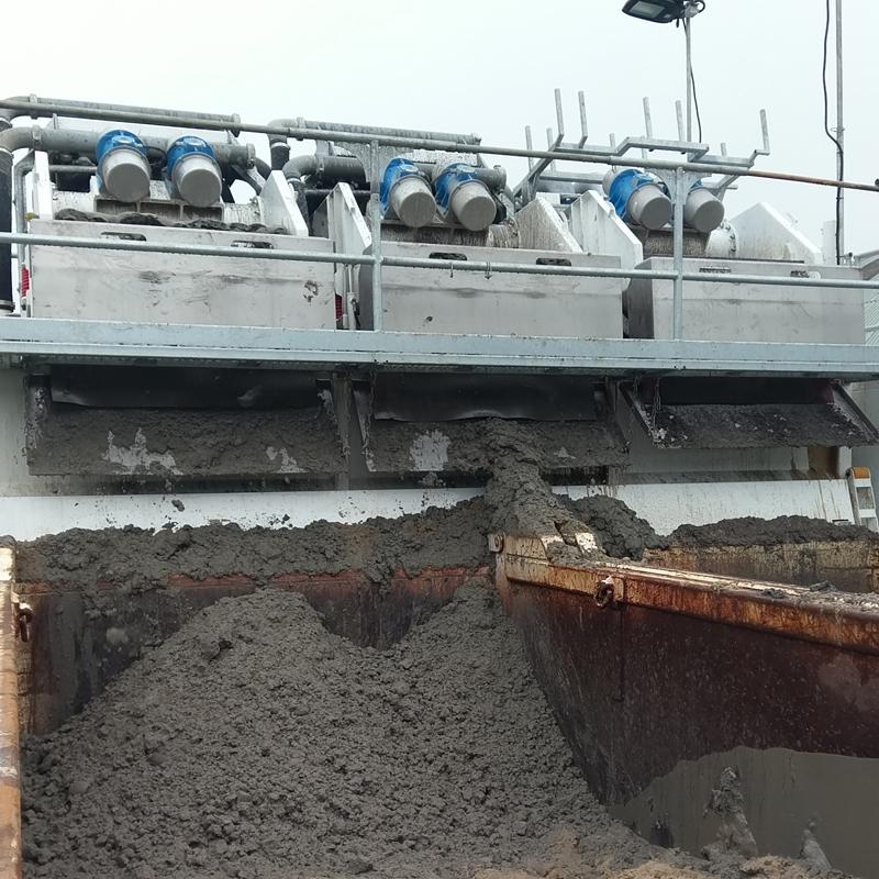 R20E S20E RS20E Mud Reclaiming System